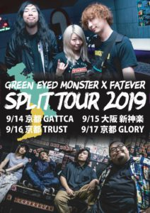 """GREEN EYED MONSTER×fatever SPLIT TOUR 2019"" @ KYOTO TRUST 