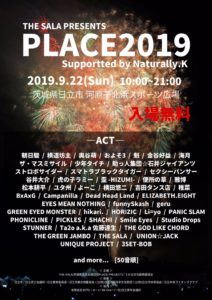 """PLACE2019"" supported by Naturally.K"