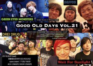 """Good Old Days Vol.21"" @ 新宿MERRY-GO-ROUND | Shinjuku City | Tokyo | Japan"
