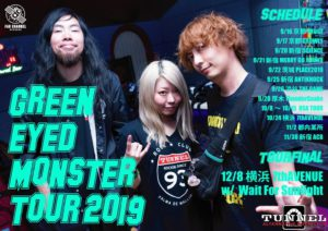Green Eyed Monster Tour 2019 @ Shinjuku Club Science | Shinjuku City | Tokyo | Japan