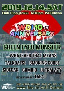 WDI 10th Anniversary @ Club Hippytokki Seoul