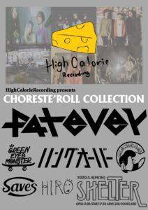 HighCalorie Recording PRESENTS 『CHORESTE'ROLL COLLECTION』 @ Shelter | Setagaya City | Tōkyō-to | Japan
