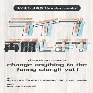 chanceken presents: change anything to the funny story!! vol.1 @ Thunder Snake Atsugi | Atsugi | Kanagawa | Japan