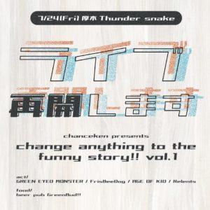 chanceken presents: change anything to the funny story!! vol.1 @ Thunder Snake Atsugi | Atsugi | Kanagawa | Japan