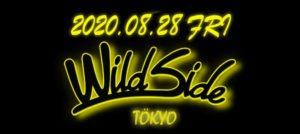 Wild Side Tokyko @ Wild Side Tokyo | Shinjuku City | Tokyo | Japan