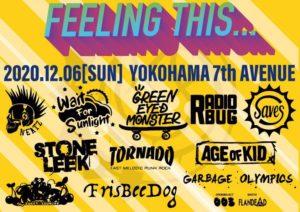 "Yamaryu×HIRO pre. ""FEELING THIS"" @ Yokohama 7th Avenue | Yokohama | Kanagawa | Japan"