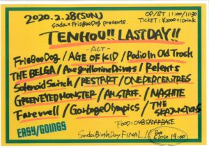 TENHOU!! LAST DAY!! @ Easy Goings | Koshigaya | Saitama | Japan