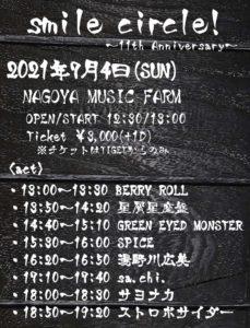 smile circle! vol.31 11周年 @ 名古屋 MUSIC FARM | Nagoya | Aichi | Japan