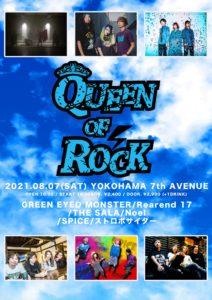 Queen of Rock @ Yokohama 7th Avenue | Yokohama | Kanagawa | Japan
