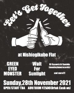 Let´s get together @ 西荻窪Flat | Suginami City | Tokyo | Japan