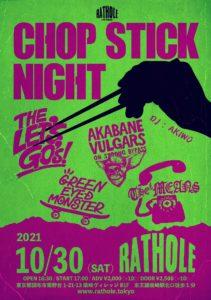 Chop Stick Night @ Shibasaki Rathole | Chofu | Tokyo | Japan